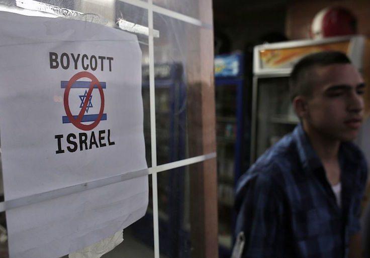 Boycott-Israel-736x514